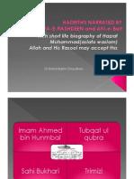 Hadiths of Prophet Muhammad (Aslatowaslam)