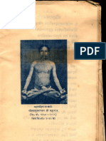Shri Guruvara Stava - Amrit Vagbhava Acharya