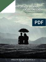 nirmalagiri college magazine 2012