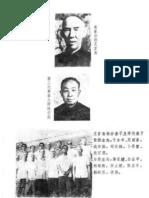 Dachengquan Tanmi:Yiquan Jingwei.Bo Youcong