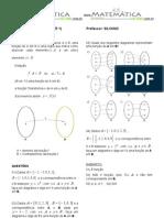 Função - Parte 1 (Definição e Notação) - Prof. Silvano Reis (www.MatematicanaWeb.com.br)