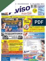 AvisoKharkov 585 Blue Part
