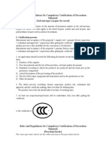Rules and Regulations for Compulsory Certification of Decoration Materials
