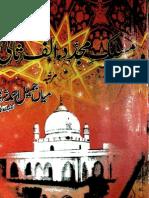 Al Farooq By Shibli Nomani Urdu Pdf