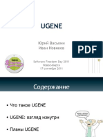 Презентация UGENE @ Software Freedom Day 2011, Новосибирск
