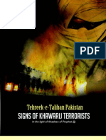 The signs of Khawarji - in English language