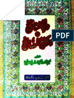 Marat-ul-Manajeeh sharah Mashkot-ul-Masabeeh 6 by - Mufti Ahmad Yar Khan Naimi