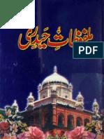 Malfozat-e-Khaideri by - Sofi Noor Alam Shams Puri