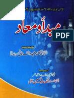 Mubda o Muad by - Hazrat Imam Rabbani Mujaddad Alif Thani