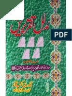 Mudlil  Taqreerain by - Molana Abu-ul-Hamid Muhammad Zia