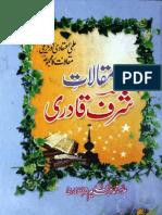 Mukalat-e-Sharf-e- Qadri by - Allama Muhammad Abdul Hakim Sharf Qadri