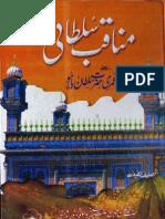 Munaqab-e-Sultani by - Hazrat Sultan Hamid Bin Hazrat Shaikh Bahoo