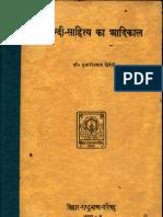 Hindi Sahitya Ka Adikal - Hazari Prasad Dwivedi