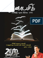 Anatomic Therapy Book_tamil