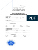 Micro Registration Form