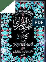 Tafheem-ul-Bukhari Sharah Sahi-ul-Bukhari 5 by - Shekh Al-Hdees Allama Gullam Rasool Rizwi