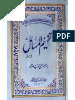 Tafheem-ul-Msaile 3 by - Prof.Mufti Muneeb-ul-Rehman