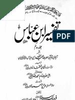 Tafseer Ibn-e-Abass 2 by - Molana Mufti Azeez Ahamad