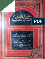 Tafseer-e-Naeemi 18 by - Hakeem-ul-Amamat Mufti Ahmad Yaar Khan
