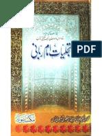 Tahakeyat-eImsm Rabani by - Molana Abdul Hakeem Khan