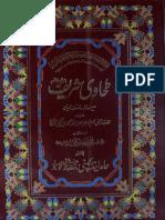 Tahawi Sharif 2 by - Muhaddas Jaleel Amam Abou Jafar Ahmad Bin Muhammad -ul-Tahawi Khanifi
