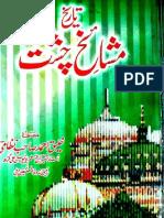 Tarekh-e-Mashakh-e-Chasht by - Khaleeq Ahmad Sahab