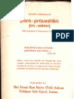 Parapraveshika - Shri Ram Shiava Trika Ashram