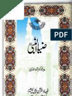 Zia-ul-Nabi(S.A.W) 2 by - Peer Muhammad Karam Shah Al Azhari
