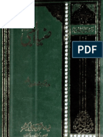 Zia-ul-Nabi(S.A.W) 3 by - Peer Muhammad Karam Shah Al Azhari