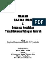 Id Rites of Hajj and Umrah