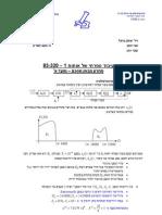DSP-  מועד א ופתרון | 2010