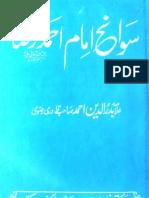 Swaneh Imam Ahmad Raza