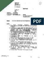 1995 09 01 ΥΠΕΧΩΔΕ ΕΙΣΗΓΗΣΗ για Μη χωροθέτηση ΥΗΕ Βωβούσας
