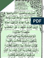 Manzil in Arabic Language..