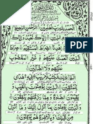 free download surah manzil