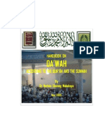 Da'Wah According to the Qur'an and the Sunnah (Revised)