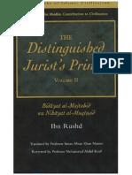 The Distinguished Jurists Primer Vol 2