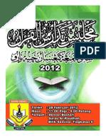 Buku Program Majlis Tadarrus Al