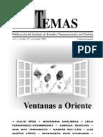 INETemas 27