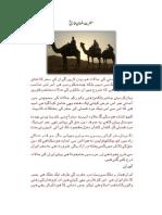 Hazrat Salman Farsi (RA) - journey to RasulAllah SAW