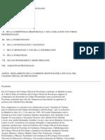 codigodeontologicodelpsicologo-120619155945-phpapp01