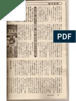 Shukan Shincho - Sakakibara Page 2