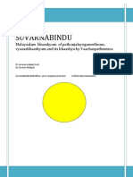 Yoga Suvarnabindu Malayalam