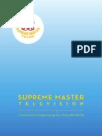 SMTV Brochure