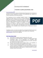 SSC Jr Translator Exam 2012 public notice