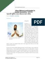 OE 46 -Janardhan Maharaj Participated in the Muslim Sandal Ceremony