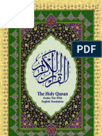 The Holy Quran-English translation by Marmaduke Pickthall