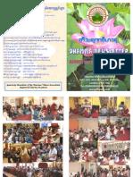 Tisarana Vihara - Newsletter August 2012