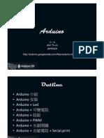 Arduino - Basic