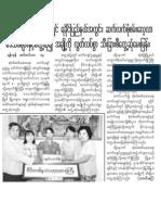 Situation in Arakan State - Rakhine State 2012, No. 34